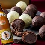 日本酒トリュフ  越乃寒梅 特別本醸造(ヴァローナチョコレート使用) 4粒入の詳細ページへ