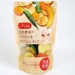 国産野菜チップス 60g×6袋