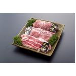 日本3大和牛 食べ比べセット【うすぎり 計600g】 松阪・神戸・米沢  各200g×3種類 の詳細ページへ