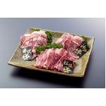 日本3大和牛 食べ比べセット【焼肉 計600g】 松阪・神戸・米沢  各200g×3種類 の詳細ページへ