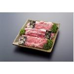 みちのくブランド牛 食べ比べセット【うすぎり 計600g】 米沢・前沢・仙台  各200g×3種類 の詳細ページへ