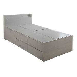 VICE(ヴィース) 収納付きベッド(収納3分割/ハイタイプ) シングル ホワイト【組立品】