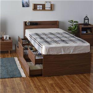 VICE(ヴィース) マットレス付き収納ベッド(収納3分割/ハイタイプ) シングル ブラウン【組立品】
