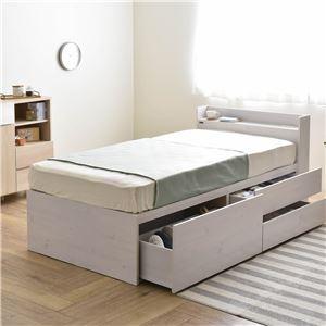 VAJI(ヴァジー) マットレス付き収納ベッド(収納2分割/ハイタイプ) シングル ホワイト【組立品】