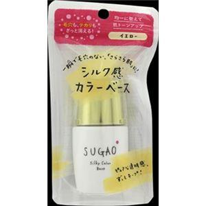 ロート製薬 SUGAO シルク感カラーベース イエロー 20mL × 6 点セット