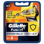 ジレット プロシールド 替刃8B × 3 点セット