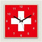 壁掛け時計/デザインクロック 【スイス国旗】 30cm角 木材/メープル調素材 『MYCLO』 〔インテリア雑貨 贈り物 什器〕の詳細ページへ