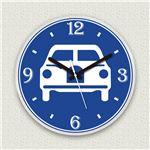 壁掛け時計/デザインクロック 【自動車標識】 直径30cm アクリル素材 『MYCLO』 〔インテリア雑貨 贈り物 什器〕の詳細ページへ