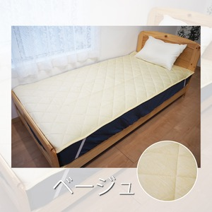 超COOL 接触冷感 敷パッド/寝具 【ベージュ シングルサイズ】 洗える 軽量 『COLD BLUE』 〔寝室 ベッドルーム〕