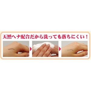 凛 眉墨 ブラウン 天然ヘナ配合 スペアカートリッジ1本付【日本製】