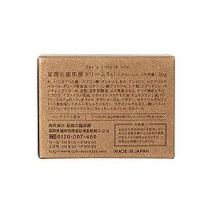 豆腐の盛田屋 Soy's simple life 生豆乳クリーム 30g