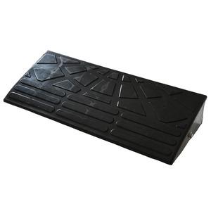 【耐久性に自信アリ】段差スロープ 幅60cm(ゴム製 高さ10cm用)/段差プレート/段差解消スロープ 駐車場の段差ステップに