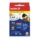 サンディスク microSDカード  (アダプタ付) 2GB SDSDQ-2048-J3K
