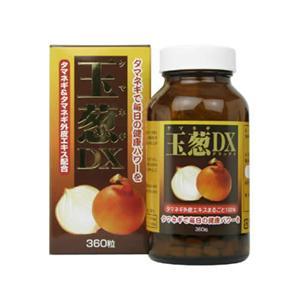 ユウキ製薬 玉葱DX 360粒
