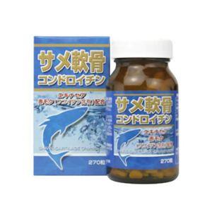 ユウキ製薬 サメ軟骨コンドロイチン 270粒
