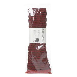 備長炭のタオルマフラー 赤