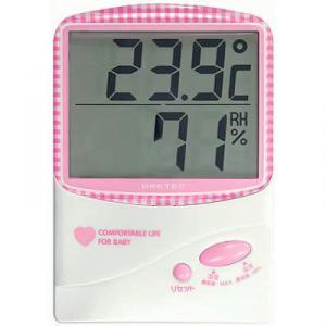 デジタル温湿度計 ピンク O-206PK