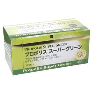 プロポリススーパーグリーン120P