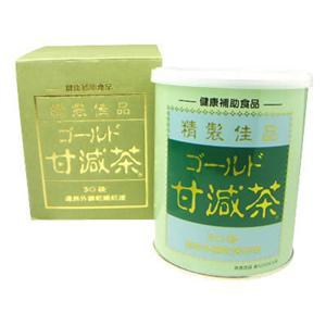 ゴールド甘減茶 5g*30袋
