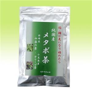 メタボ茶 2個セット