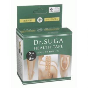 ドクタースガ 健康テープ