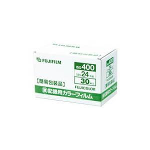 富士フイルム フジカラー 業務用カラー フィルム ISO400 24枚撮 30本入