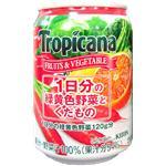 トロピカーナ1日分の緑黄色野菜とくだもの280g缶48本入り