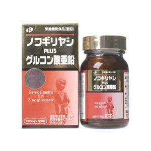 ケイセイ ノコギリヤシ+グルコン酸亜鉛 120粒