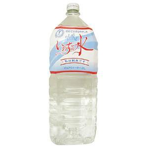 いのちの水 2L*6本