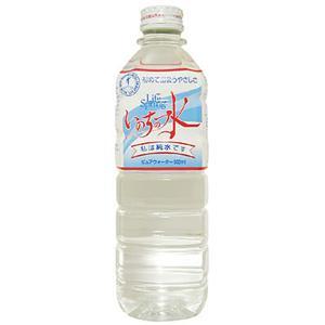 いのちの水 500ml*20本