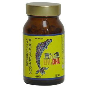 青い魚のエキス EPA&DHA 150粒