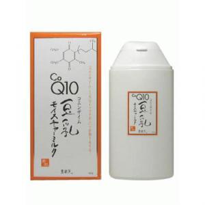 Q10 豆乳モイスチャーミルク(コエンザイムQ10乳液)