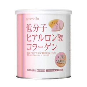 オリヒロ コスメイン 低分子ヒアルロン酸コラーゲン