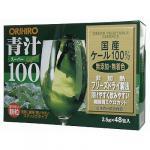 青汁スーパー100( 48包入) 国内で契約栽培で大切に育てられたケールを100%使用。安心の国産品です。