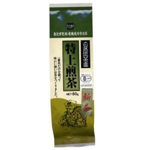 健康フーズ 有機栽培 特上煎茶 80g