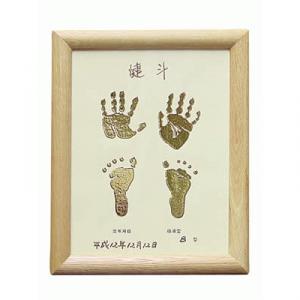 木製ベビーメモリアルフレーム(金箔手形足型フレーム)