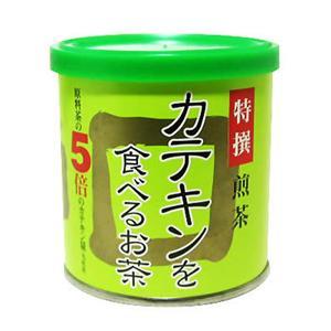 【カテキン食べて、勝て菌に!】カテキンを食べるお茶 特選煎茶