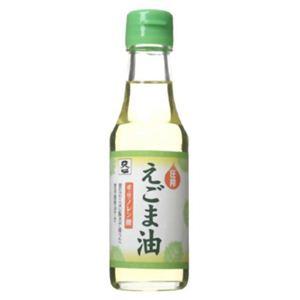 ムソー 圧搾 えごま油(α-リノレン酸) 140g