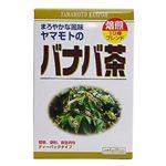 ヤマモトのバナバ茶