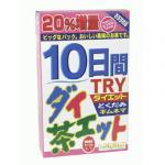 10日間 TRYダイエット茶 15g*12包