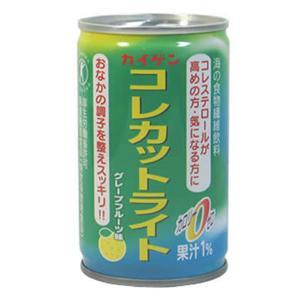 コレカットライト(30本入)