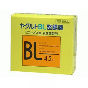 ヤクルトBL整腸薬 45包