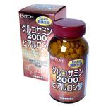 グルコサミン2000ヒアルロン酸 360粒入りの詳細ページへ
