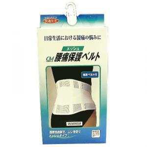腰痛保護ベルト メッシュ M