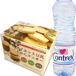 ダイエット豆乳おからクッキーA 1箱+コントレックス1.5L 1本付き