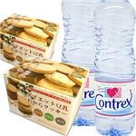 ダイエット豆乳おからクッキーA 2箱+コントレックス1.5L 2本付き