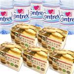 ダイエット豆乳おからクッキーA 5箱+コントレックス1.5L 5本付き