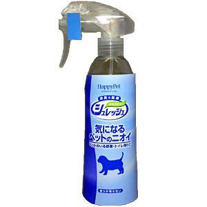 犬の臭い対策★ハッピーペット シュレッシュ ペット用 300ml
