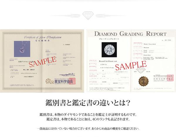 K18WG0.3ctダイヤモンドピアス