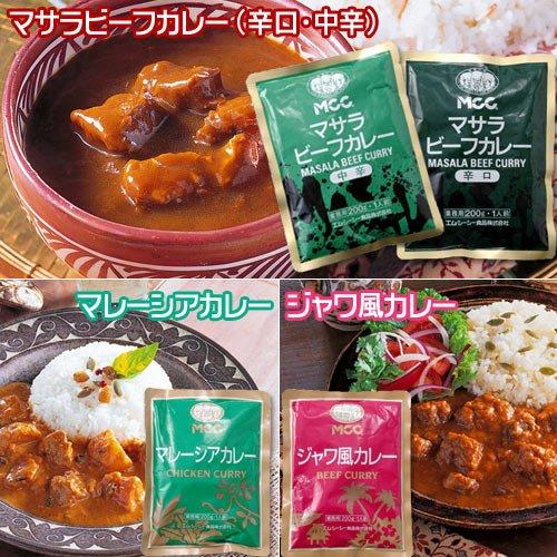 世界のカレー 10食セットの素材写真00/077/556/01.jpg
